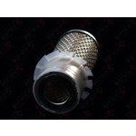 Filtr powietrza DONALDSON OFF P148113