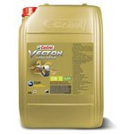 Olej silnikowy CASTROL XXL VECTON LD 10W30 E6/E9 20L