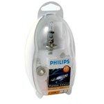 Zestaw żarówek PHILIPS Easy Kit H1