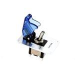Włącznik pojedynczy rajdowy LED BLUE