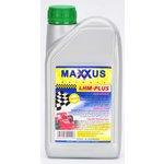 Płyn hydrauliczny HEPU Maxxus LHM Plus, 1 litr