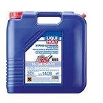 Olej półsyntetyczny LIQUI MOLY 75W90 HYP.G.OEL TDL 75W90