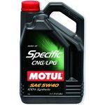 Olej MOTUL Specific CNG/LPG 5W40, 5 litrów
