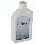 Olej przekładniowy ZF S671090255