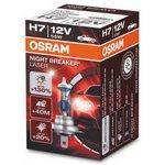 Żarówka (halogenowa) H7 OSRAM Night Breaker Laser Plus 130% - karton 1 szt.