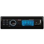 Car Audio VORDON VORDON HT-165S
