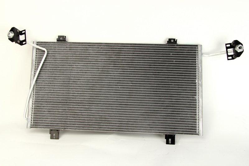 Chłodnica klimatyzacji NRF 35908 - darmowa dostawa do 5000 warsztatów Motointegrator Partner i 170 sklepów Inter Cars