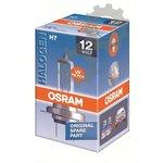 Żarówka (halogenowa) H7 OSRAM Standard - karton 1 szt.