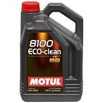 Olej MOTUL 8101 Ecoclean 0W30, 5 litrów