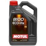 Olej MOTUL 8100 Ecolite 0W20, 5 litrów