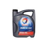 Olej silnikowy TOTAL RUBIA 7400 15W40 5L
