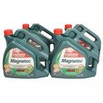 Olej silnikowy syntetyczny CASTROL MAGNATEC 5W40 Magnatec C3 5W-40