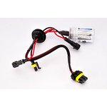 Lampa wyładowcza SPEEDMAX HID OLO9006-ZAR-6000K