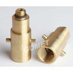 Wlew paliwa LPG GOMET LPG GZ-224/14