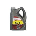 Olej półsyntetyczny LOTOS GL-4 75W90, 5 litrów