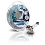 Żarówka (halogenowa) H7 PHILIPS X-tremeVision 100% - set 2 szt.