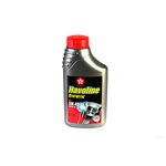 Olej TEXACO Havoline Synthetic 5W40, 1 litr