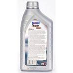 Olej silnikowy półsyntetyczny MOBIL 201510301069