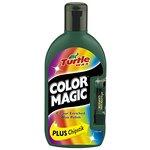 Wosk stały TURTLE WAX Color Magic Plus zielony, 500 ml