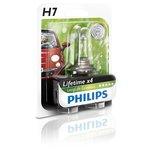Żarówka (halogenowa) H7 PHILIPS Long Life - blister 1 szt.