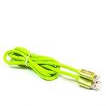 Kable USB i przejściówki EXTREME MMT O173 125